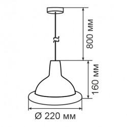 Світильник ERKA 1303 LED, стельовий, 12W,4200K, білий